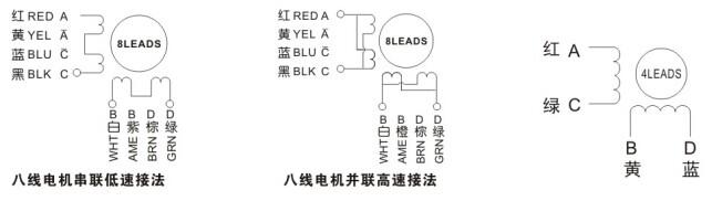 电路 电路图 电子 原理图 643_182