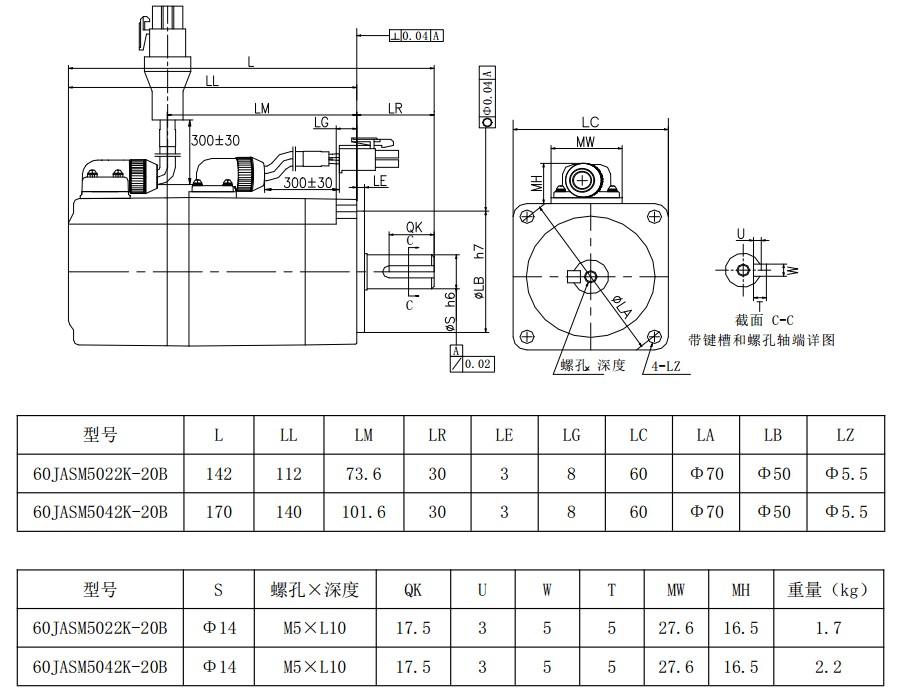 高压交流伺服电机 200w