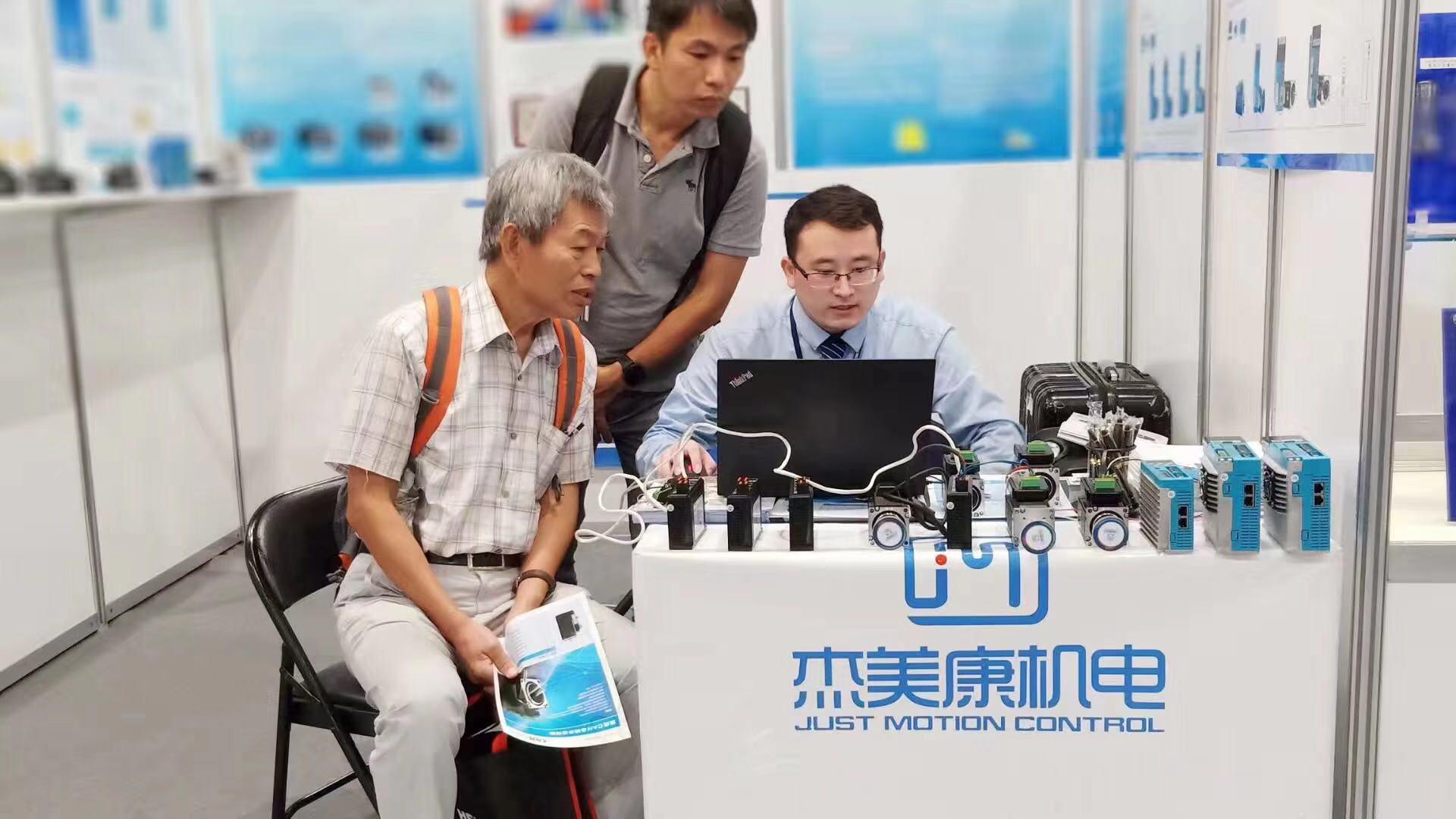 台北国际工业自动化现场