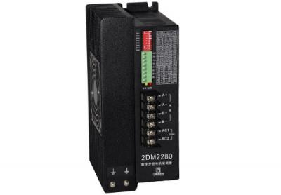 驱动器2DM2280/配110.130电机