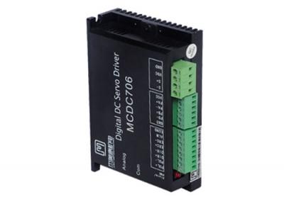 全数字直流伺服驱动器MCDC706